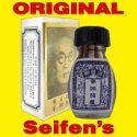 Suifan este numarul 1 in lume, singurul produs care va permite sa controlati ejacularea prematura